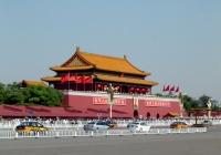 Tour Bắc Kinh – Tô Châu – Hàng Châu – Thượng Hải